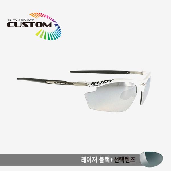 루디프로젝트 RUDY PROJECT/라이돈 커스텀 화이트레이싱 블랙팁/레이저 블랙+추가렌즈/SN790924BK/RYDON CUSTOM/LASER BLK+BONUS LENS