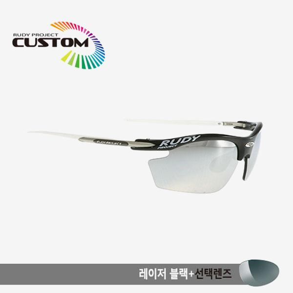 루디프로젝트 RUDY PROJECT/라이돈 커스텀 블랙레이싱 화이트팁/레이저 블랙+추가렌즈/SN790942WT/RYDON CUSTOM/LASER BLK+BONUS LENS