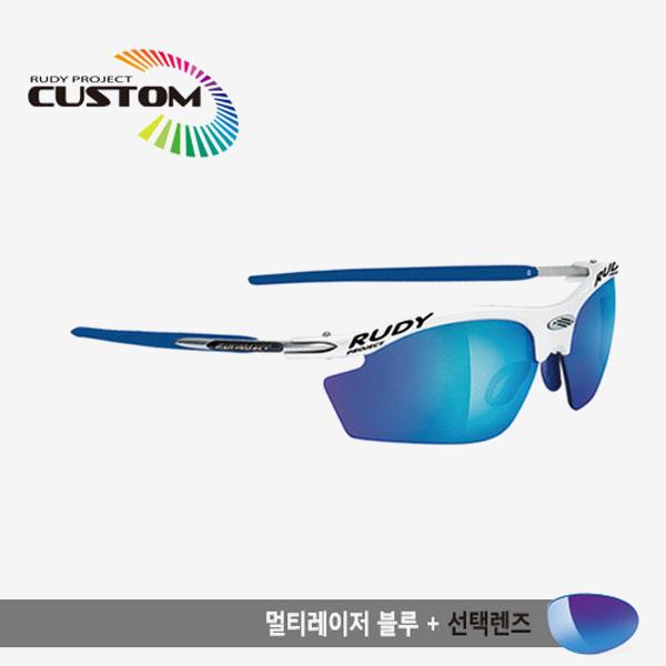 루디프로젝트 RUDY PROJECT/라이돈 커스텀 화이트레이싱 블루팁/멀티레이저 블루+추가렌즈/SN793924BU/RYDON CUSTOM/MULTI LASER BLUE+BONUS LENS