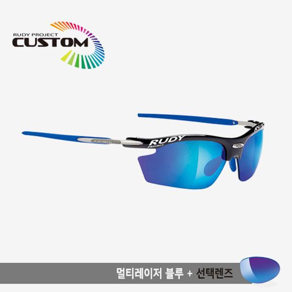 루디프로젝트 RUDY PROJECT/라이돈 커스텀 블랙레이싱 블루팁/멀티레이저 블루+추가렌즈/SN793942BU/RYDON CUSTOM/MULTI LASER BLUE+BONUS LENS