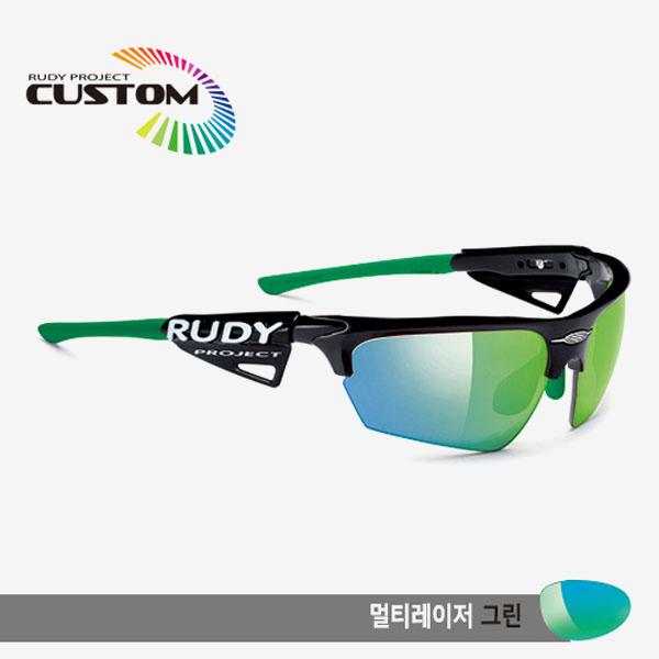 루디프로젝트 RUDY PROJECT/노이즈 커스텀 블랙 레이싱 프로 그린팁/멀티레이저 그린/SP044142GR/NOYZ MULTI LASER GREEN