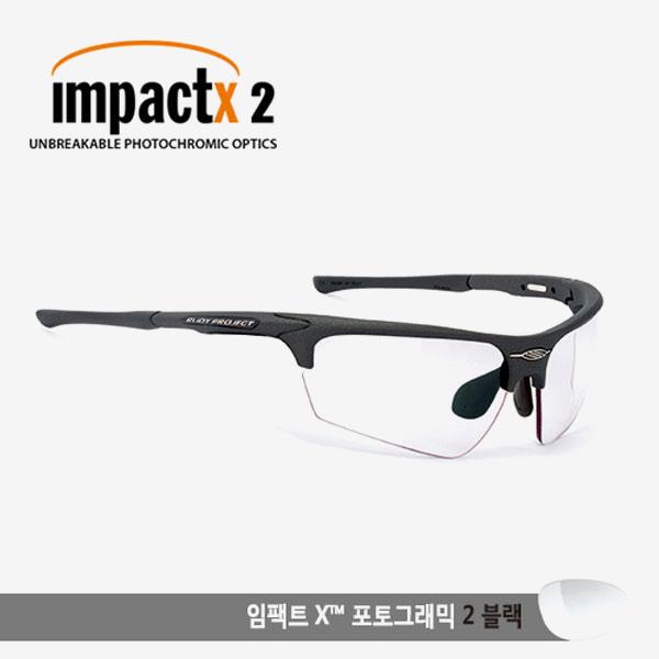 루디프로젝트 RUDY PROJECT/노이즈 매트 블랙/임팩트X2 변색렌즈 블랙/SP047306/NOYZ IMPACT X PHOTOCHROMIC2 BLK