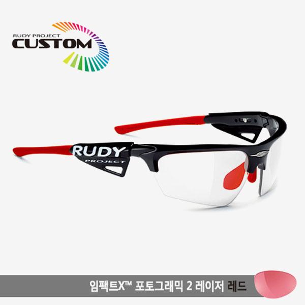 루디프로젝트 RUDY PROJECT/노이즈 커스텀 블랙 레이싱 프로 레드팁/임팩트X2 변색렌즈 레이저 레드/SP048942RD/NOYZ IMPACT X PHOTOCHROMIC2 LASER RED