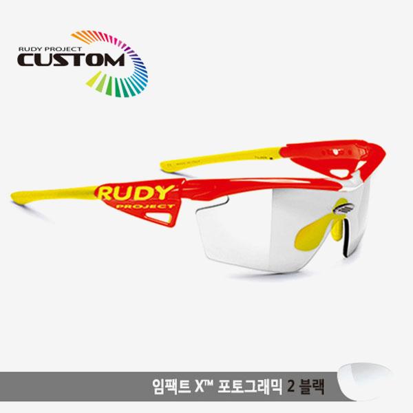 루디프로젝트 RUDY PROJECT/제네틱 커스텀 레드 레이싱프로/임팩트X 변색렌즈2 블랙/SP117333YL/GENETIC CUSTOM RED RACING PRO/IMPACT XPHOTOCHROMIC 2 BLK