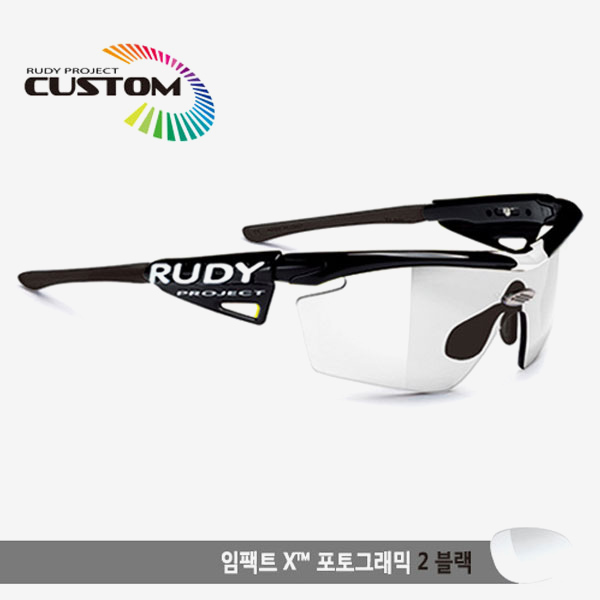 루디프로젝트 RUDY PROJECT/제네틱 커스텀 블랙 레이싱프로/임팩트X 변색렌즈2 블랙/SP117342BK/GENETIC CUSTOM BLK RACING PRO/IMPACT XPHOTOCHROMIC 2 BLK