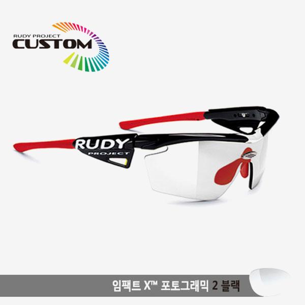 루디프로젝트 RUDY PROJECT/제네틱 커스텀 블랙 레이싱프로/임팩트X 변색렌즈2 블랙/SP117342RD/GENETIC CUSTOM BLK RACING PRO/IMPACT XPHOTOCHROMIC 2 BLK