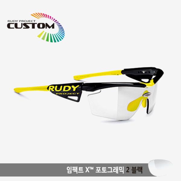 루디프로젝트 RUDY PROJECT/제네틱 커스텀 블랙 레이싱프로/임팩트X 변색렌즈2 블랙/SP117342YL/GENETIC CUSTOM BLK RACING PRO/IMPACT XPHOTOCHROMIC 2 BLK
