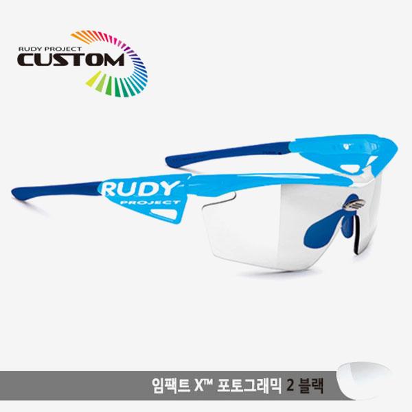 루디프로젝트 RUDY PROJECT/제네틱 커스텀 스카이 레이싱프로/임팩트X 변색렌즈2 블랙/SP117344BU/GENETIC CUSTOM SKY RACING PRO/IMPACT XPHOTOCHROMIC 2 BLK
