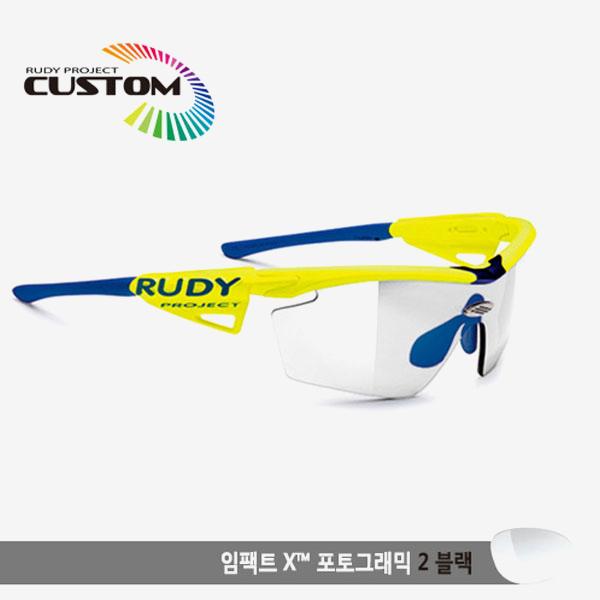 루디프로젝트 RUDY PROJECT/제네틱 커스텀 옐로우플루오 레이싱프로/임팩트X 변색렌즈2 블랙/SP117367BU/GENETIC CUSTOM YELLOW FLUO RACING PRO/IMPACT XPHOTOCHROMIC 2 BLK