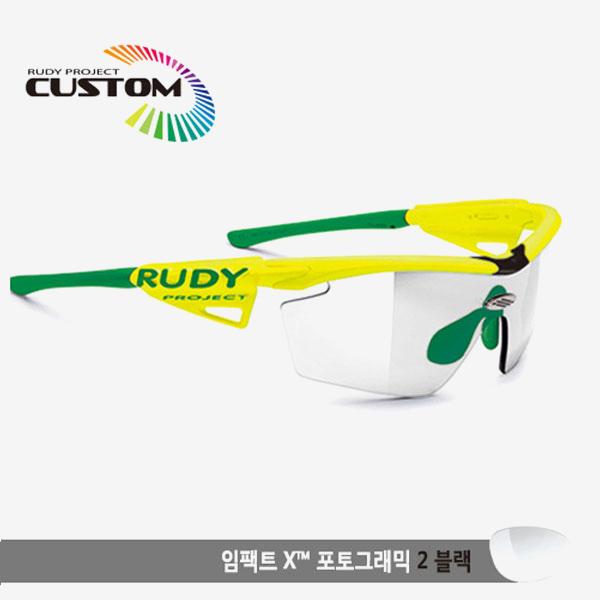 루디프로젝트 RUDY PROJECT/제네틱 커스텀 옐로우플루오 레이싱프로/임팩트X 변색렌즈2 블랙/SP117367GGR/GENETIC CUSTOM YELLOW FLUO RACING PRO/IMPACT XPHOTOCHROMIC 2 BLK