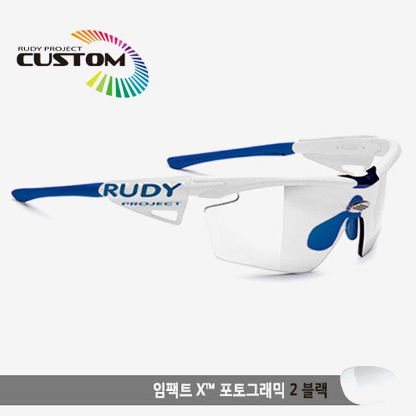 루디프로젝트 RUDY PROJECT/제네틱 커스텀 화이트 레이싱프로/임팩트X 변색렌즈2 블랙/SP117369BBU/GENETIC CUSTOM WHT RACING PRO/IMPACT XPHOTOCHROMIC 2 BLK