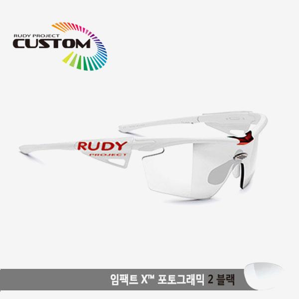 루디프로젝트 RUDY PROJECT/제네틱 커스텀 화이트 레이싱프로/임팩트X 변색렌즈2 블랙/SP117369WT/GENETIC CUSTOM WHT RACING PRO/IMPACT XPHOTOCHROMIC 2 BLK