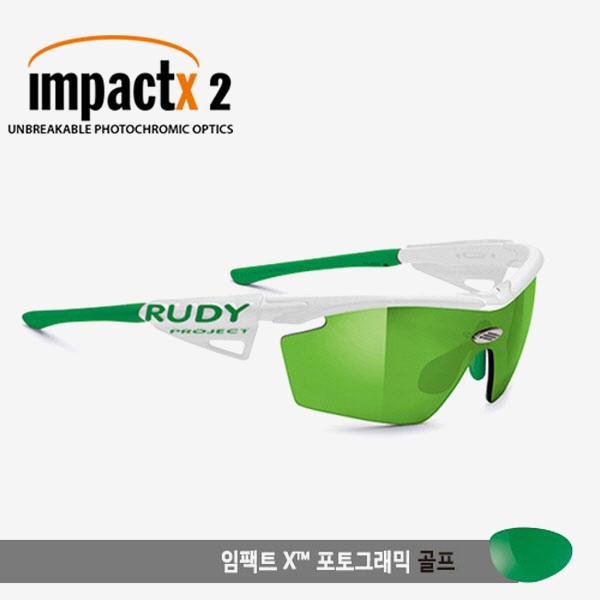 루디프로젝트 RUDY PROJECT/제네틱 커스텀 화이트 레이싱프로/임팩트X 변색렌즈 골프/SP118569GGR/GENETIC CUSTOM WHT RACING PRO/IMPACT XPHOTOCHROMIC GOLF