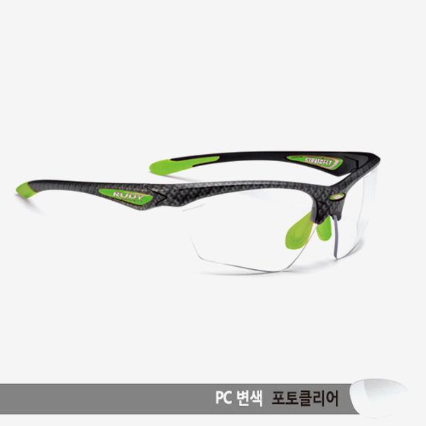 루디프로젝트 RUDY PROJECT/스트라토플라이 카보니움/PC변색-포토클리어/SP236619-0001/STRATOFLY /IMPACT X PHOTOCHROMIC2 BLK