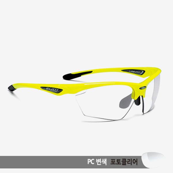 루디프로젝트 RUDY PROJECT/스트라토플라이 옐로우 플루오/포토클리어/SP236676-0000/STRATOFLY /IMPACT X PHOTOCHROMIC BLK