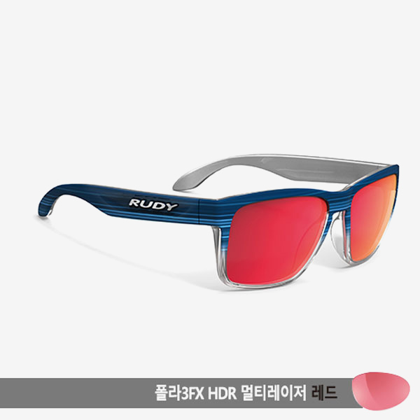 루디프로젝트 RUDY PROJECT/스핀호크 매트 블루 스트릭트/폴라 3FX HDR 멀티레이저 레드 편광렌즈/SP316293-0000/SPINHAWK MATTE BLUE STRICT/POLARIZED 3FX HDR MULTI LASER RED