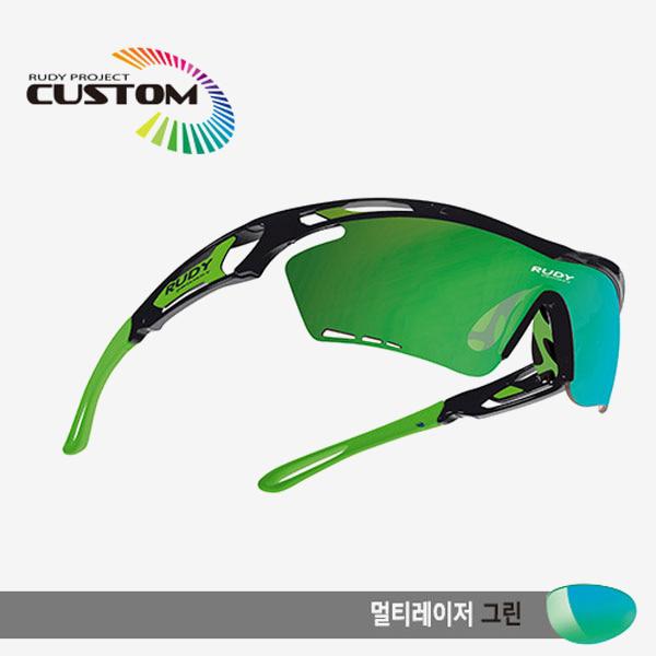 루디프로젝트 RUDY PROJECT/트랠릭스XL 블랙커스텀/멀티레이저 그린/SP394142GRZ/TRALYX XL BLK CUSTOM/MULTI LASER GREEN