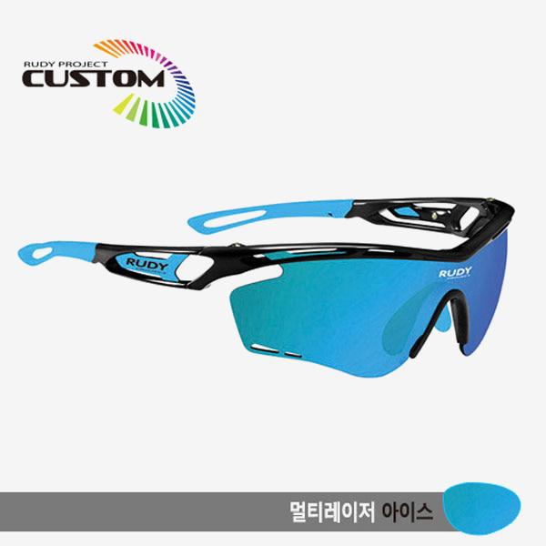 루디프로젝트 RUDY PROJECT/트랠릭스 블랙커스텀/멀티레이저 아이스/SP396842SK/TRALYX CUSTOM/MULTI LASER ICE