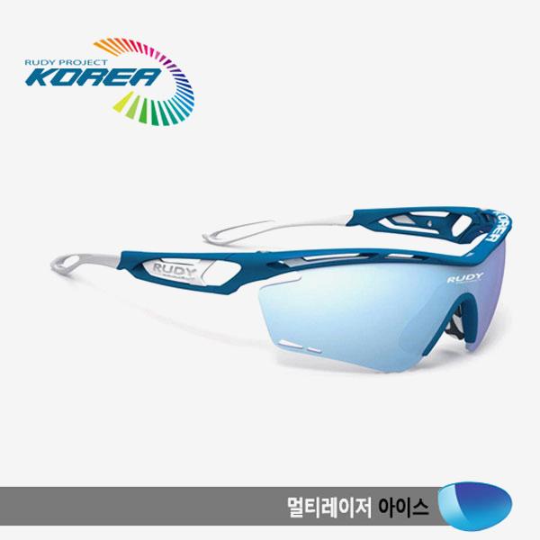 루디프로젝트 RUDY PROJECT/트랠릭스 코리아한정판/멀티레이저 아이스/SP396851-0000/TRALYX BLUE METAL /MULTI LASER ICE