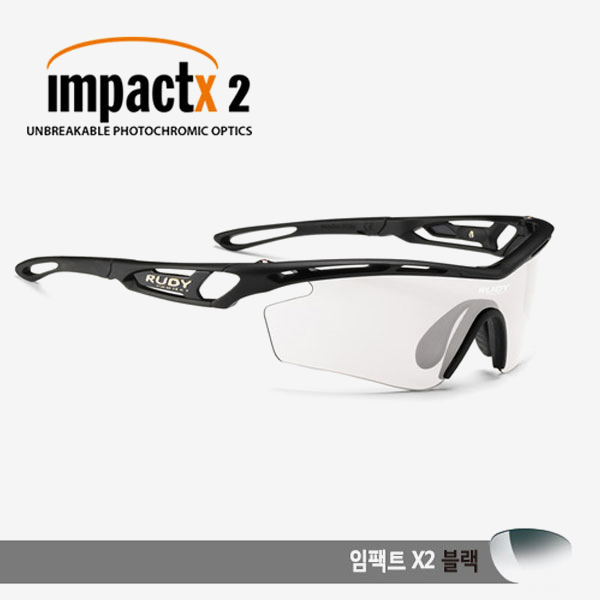 루디프로젝트 RUDY PROJECT/트랠릭스 SX 매트 블랙/임팩트X 변색렌즈2 블랙/SP397306D0000/TRALYX SX /IMPACT X PHOTOCHROMIC2 BLACK