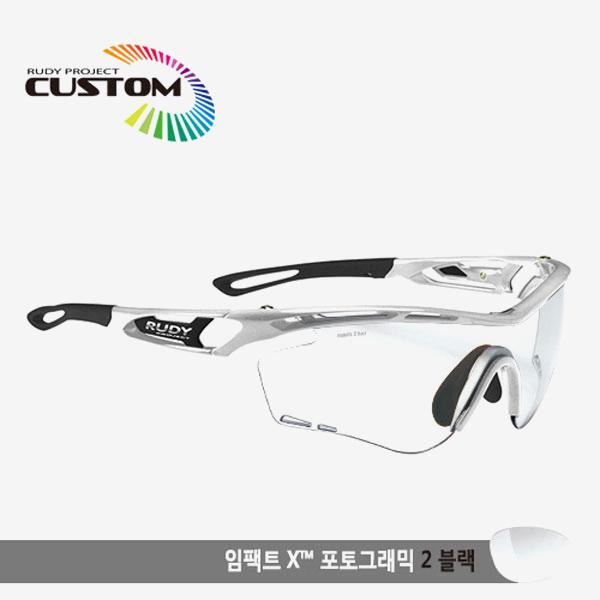 루디프로젝트 RUDY PROJECT/트랠릭스 실버커스텀/임팩트X변색렌즈2블랙/SP397311BK/TRALYX CUSTOM/IMPACT X PHOTOCHROMIC2 BLK