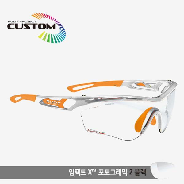 루디프로젝트 RUDY PROJECT/트랠릭스 실버커스텀/임팩트X변색렌즈2블랙/SP397311OR/TRALYX CUSTOM/IMPACT X PHOTOCHROMIC2 BLK
