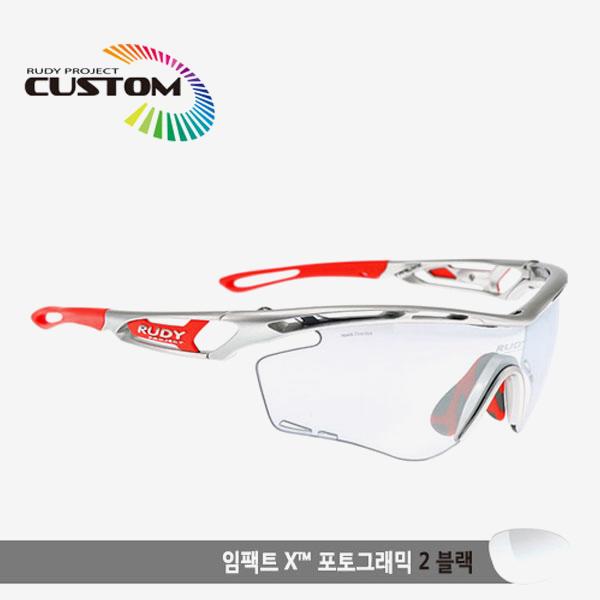 루디프로젝트 RUDY PROJECT/트랠릭스 실버커스텀/임팩트X변색렌즈2블랙/SP397311RD/TRALYX CUSTOM/IMPACT X PHOTOCHROMIC2 BLK