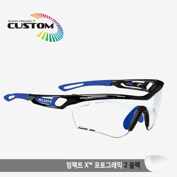 루디프로젝트 RUDY PROJECT/트랠릭스 블랙커스텀/임팩트X변색렌즈2블랙/SP397342BU/TRALYX CUSTOM/IMPACT X PHOTOCHROMIC2 BLK