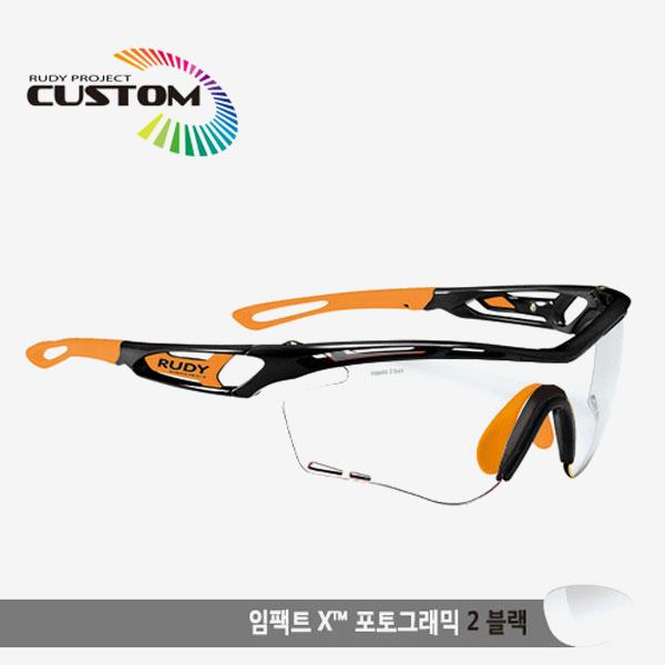 루디프로젝트 RUDY PROJECT/트랠릭스 블랙커스텀/임팩트X변색렌즈2블랙/SP397342OR/TRALYX CUSTOM/IMPACT X PHOTOCHROMIC2 BLK