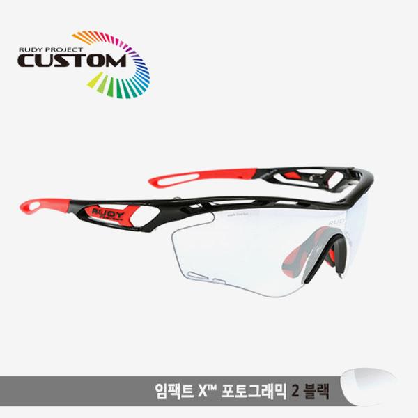 루디프로젝트 RUDY PROJECT/트랠릭스 블랙커스텀/임팩트X변색렌즈2블랙/SP397342RD/TRALYX CUSTOM/IMPACT X PHOTOCHROMIC2 BLK