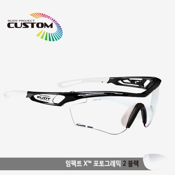 루디프로젝트 RUDY PROJECT/트랠릭스 블랙커스텀/임팩트X변색렌즈2블랙/SP397342WT/TRALYX CUSTOM/IMPACT X PHOTOCHROMIC2 BLK