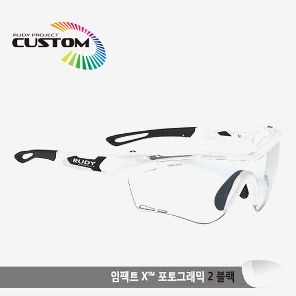 루디프로젝트 RUDY PROJECT/트랠릭스 화이트커스텀/임팩트X변색렌즈2블랙/SP397369BK/TRALYX CUSTOM/IMPACT X PHOTOCHROMIC2 BLK