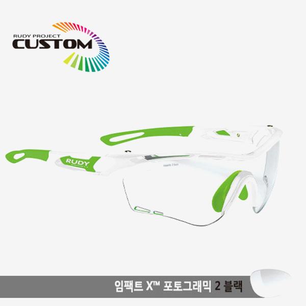 루디프로젝트 RUDY PROJECT/트랠릭스 화이트커스텀/임팩트X변색렌즈2블랙/SP397369GR/TRALYX CUSTOM/IMPACT X PHOTOCHROMIC2 BLK