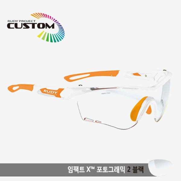 루디프로젝트 RUDY PROJECT/트랠릭스 화이트커스텀/임팩트X변색렌즈2블랙/SP397369OR/TRALYX CUSTOM/IMPACT X PHOTOCHROMIC2 BLK