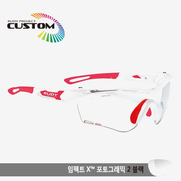 루디프로젝트 RUDY PROJECT/트랠릭스 화이트커스텀/임팩트X변색렌즈2블랙/SP397369RD/TRALYX CUSTOM/IMPACT X PHOTOCHROMIC2 BLK