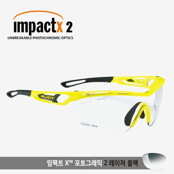루디프로젝트 RUDY PROJECT/트랠릭스 옐로우플루오커스텀/임팩트X변색렌즈2블랙/SP397376BK/TRALYX CUSTOM/IMPACT X PHOTOCHROMIC2 BLK