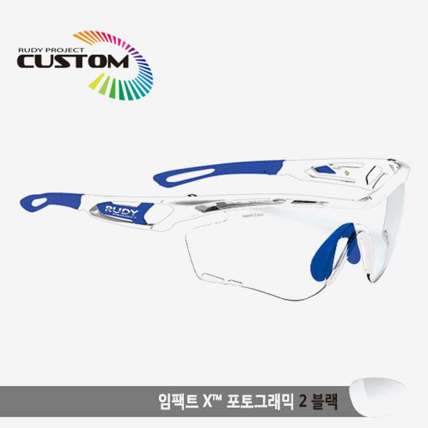 루디프로젝트 RUDY PROJECT/트랠릭스 크리스탈커스텀/임팩트X변색렌즈2블랙/SP397396BU/TRALYX CUSTOM/IMPACT X PHOTOCHROMIC2 BLK