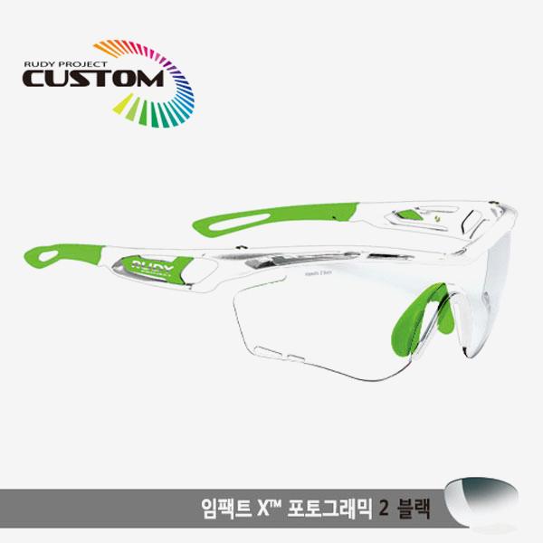 루디프로젝트 RUDY PROJECT/트랠릭스 크리스탈커스텀/임팩트X변색렌즈2블랙/SP397396GR/TRALYX CUSTOM/IMPACT X PHOTOCHROMIC2 BLK