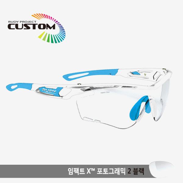 루디프로젝트 RUDY PROJECT/트랠릭스 크리스탈커스텀/임팩트X변색렌즈2블랙/SP397396SK/TRALYX CUSTOM/IMPACT X PHOTOCHROMIC2 BLK