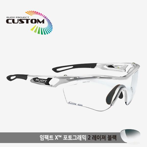 루디프로젝트 RUDY PROJECT/트랠릭스 실버커스텀/임팩트X변색렌즈2레이저블랙/SP397811BK/TRALYX CUSTOM/IMPACT X PHOTOCHROMIC2 LASER BLK