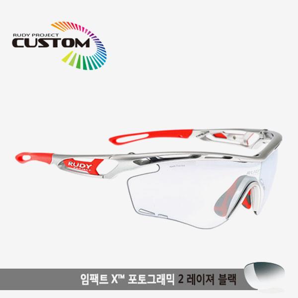 루디프로젝트 RUDY PROJECT/트랠릭스 실버커스텀/임팩트X변색렌즈2레이저블랙/SP397811RD/TRALYX CUSTOM/IMPACT X PHOTOCHROMIC2 LASER BLK