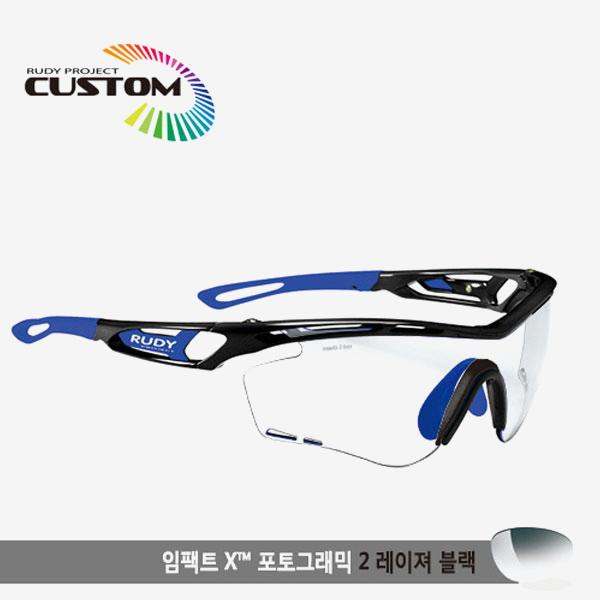 루디프로젝트 RUDY PROJECT/트랠릭스 블랙커스텀/임팩트X변색렌즈2레이저블랙/SP397842BU/TRALYX CUSTOM/IMPACT X PHOTOCHROMIC2 LASER BLK