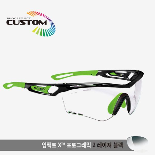 루디프로젝트 RUDY PROJECT/트랠릭스 블랙커스텀/임팩트X변색렌즈2레이저블랙/SP397842GR/TRALYX CUSTOM/IMPACT X PHOTOCHROMIC2 LASER BLK