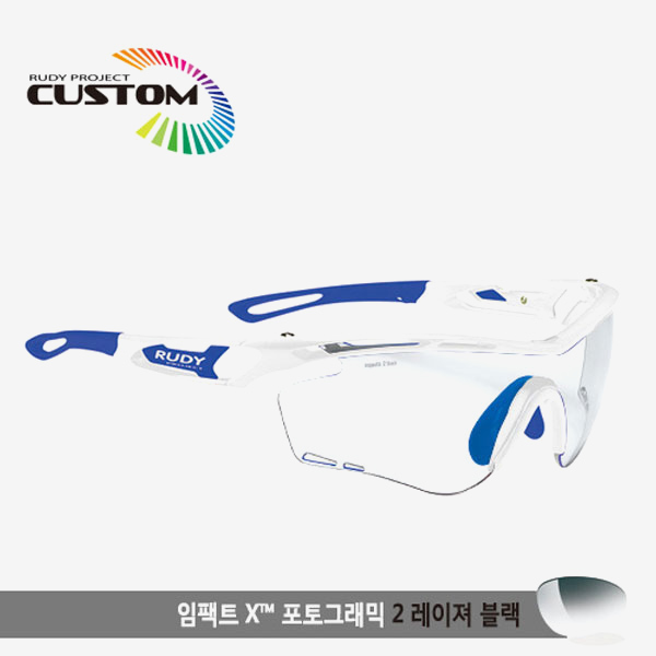 루디프로젝트 RUDY PROJECT/트랠릭스 화이트커스텀/임팩트X변색렌즈2레이저블랙/SP397869BU/TRALYX CUSTOM/IMPACT X PHOTOCHROMIC2 LASER BLK