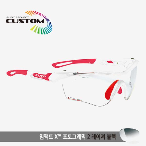 루디프로젝트 RUDY PROJECT/트랠릭스 화이트커스텀/임팩트X변색렌즈2레이저블랙/SP397869RD/TRALYX CUSTOM/IMPACT X PHOTOCHROMIC2 LASER BLK