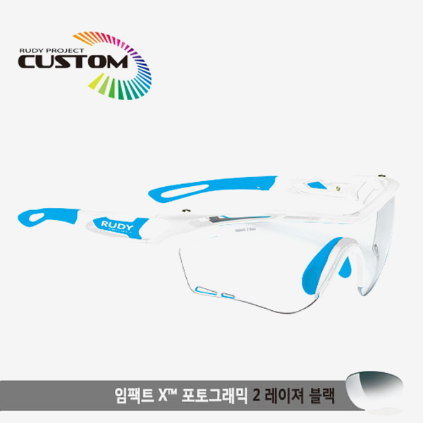 루디프로젝트 RUDY PROJECT/트랠릭스 화이트커스텀/임팩트X변색렌즈2레이저블랙/SP397869SK/TRALYX CUSTOM/IMPACT X PHOTOCHROMIC2 LASER BLK