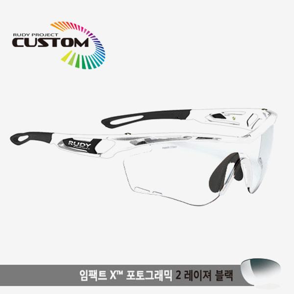 루디프로젝트 RUDY PROJECT/트랠릭스 크리스탈커스텀/임팩트X변색렌즈2레이저블랙/SP397896BK/TRALYX CUSTOM/IMPACT X PHOTOCHROMIC2 LASER BLK