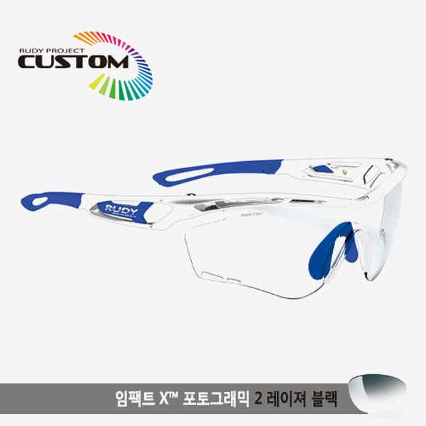 루디프로젝트 RUDY PROJECT/트랠릭스 크리스탈커스텀/임팩트X변색렌즈2레이저블랙/SP397896BU/TRALYX CUSTOM/IMPACT X PHOTOCHROMIC2 LASER BLK