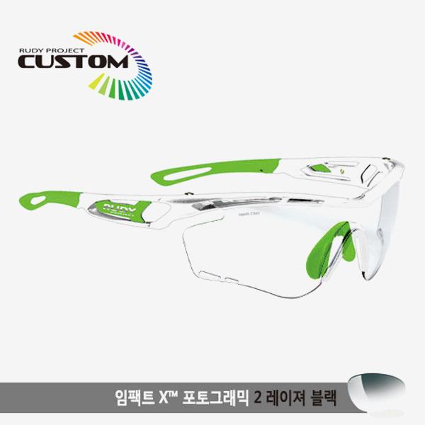 루디프로젝트 RUDY PROJECT/트랠릭스 크리스탈커스텀/임팩트X변색렌즈2레이저블랙/SP397896GR/TRALYX CUSTOM/IMPACT X PHOTOCHROMIC2 LASER BLK