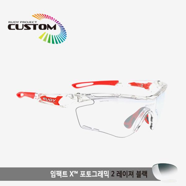 루디프로젝트 RUDY PROJECT/트랠릭스 크리스탈커스텀/임팩트X변색렌즈2레이저블랙/SP397896RD/TRALYX CUSTOM/IMPACT X PHOTOCHROMIC2 LASER BLK